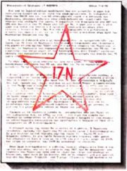 180px-17n-manifesto.jpg
