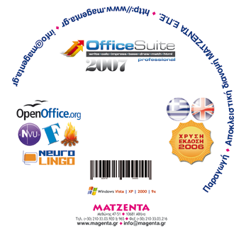 officesuite-cover.png